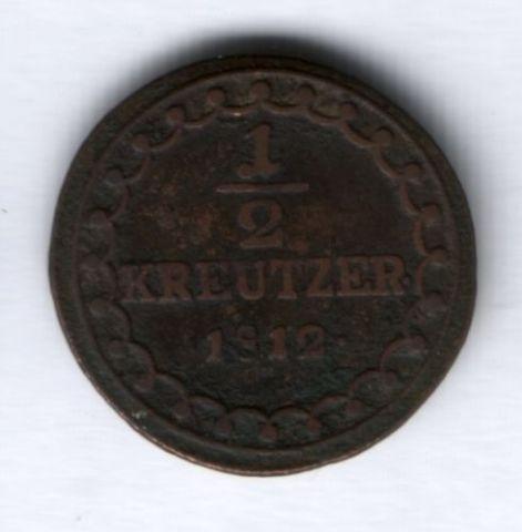 1/2 крейцера 1812 г. Австрия