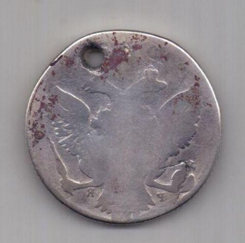 1 рубль 1773 г.  Екатерина II