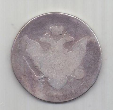1 рубль 1789 г. спб ЯА
