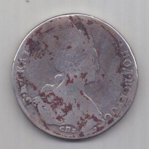 1 рубль 1781 г. спб ИЗ