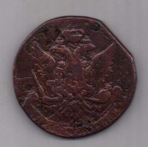 5 копеек  1763 г. СПМ