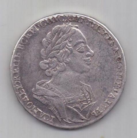 1 рубль 1724 г. AUNC. Петр l