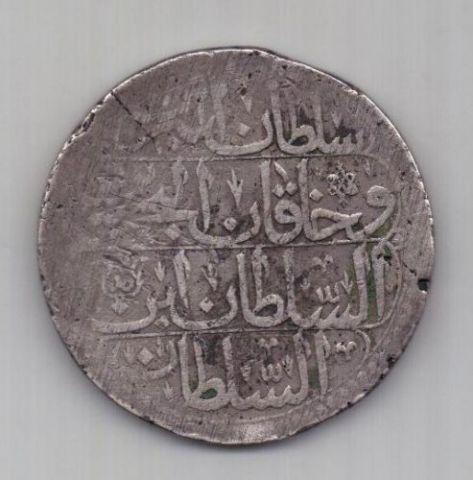 1 пиастр 1703 г. (1115 г.) Турция. Османская империя.