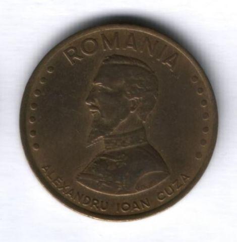 50 лей 1991 г. Румыния