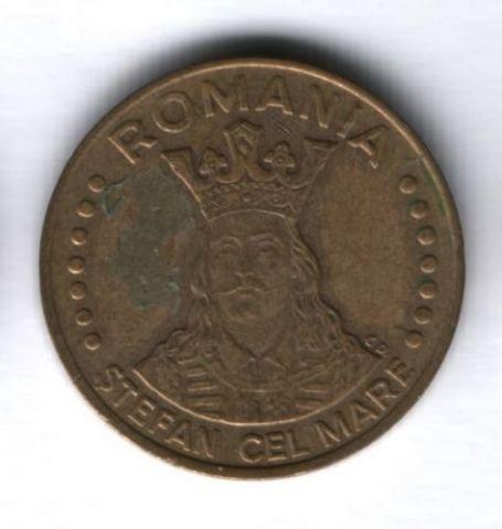 20 лей 1991 г. Румыния