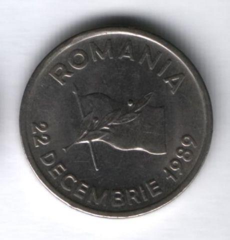 10 лей 1991 г. Румыния