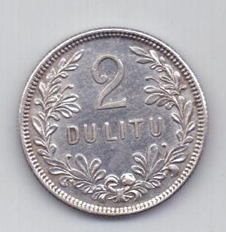 2 лита 1925 г. AUNC. Литва