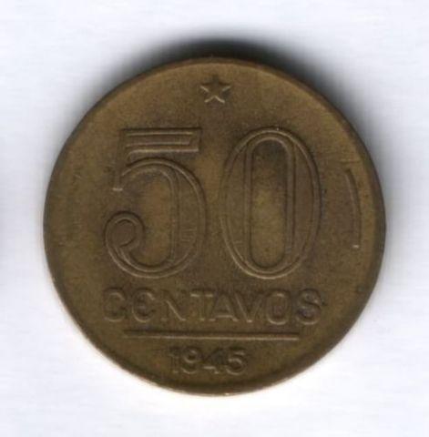 50 сентаво 1945 г. Бразилия