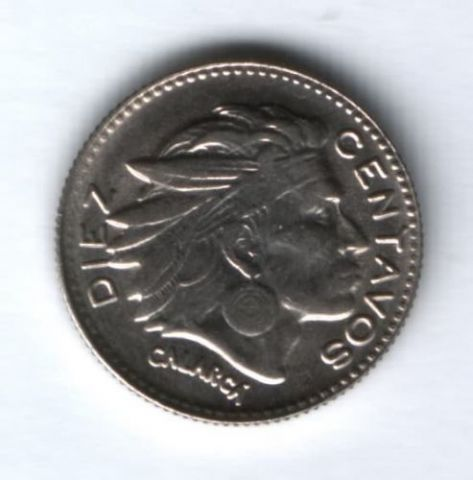 10 сентаво 1966 г. Колумбия AUNC