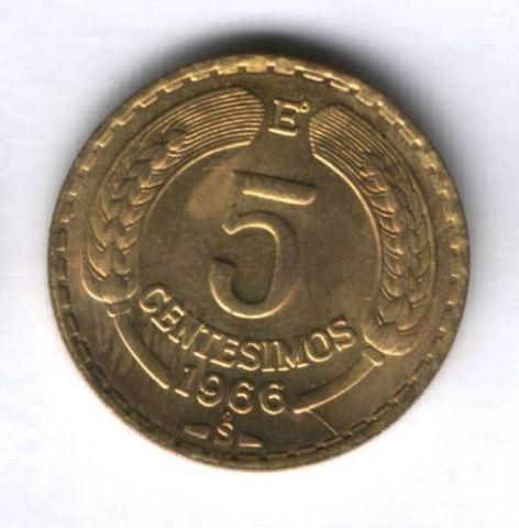 5 чентезимо 1966 г. Чили