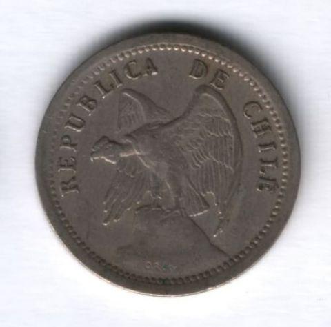 20 сентаво 1940 г. Чили