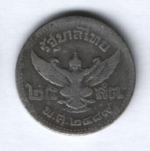 25 сатангов 1946 г. Таиланд