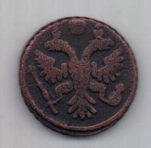 полушка 1730 г.