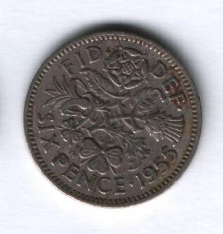 6 пенсов 1955 г. Великобритания