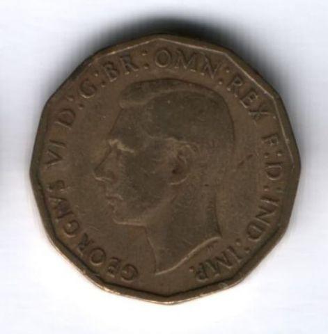 3 пенса 1942 г. Великобритания