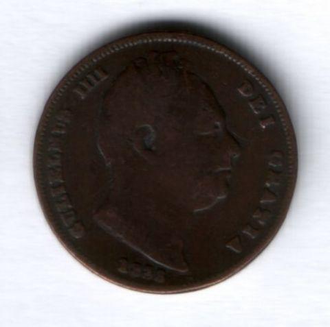 1 фартинг 1836 г. Великобритания