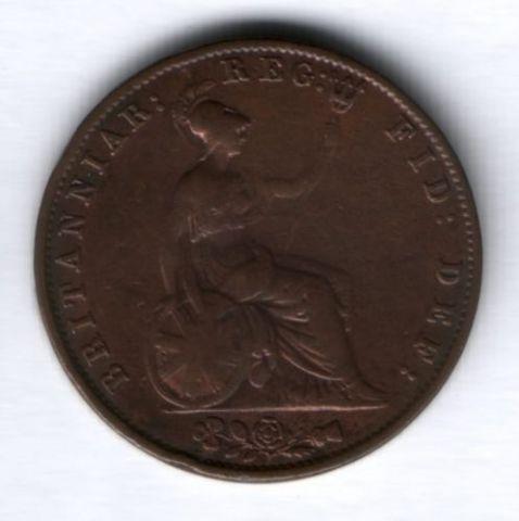 1/2 пенни 1844 г. Великобритания