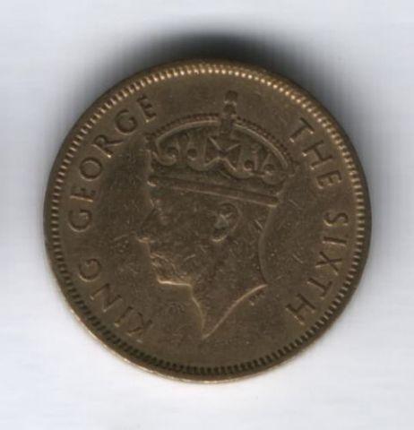 10 центов 1950 г. Гонконг