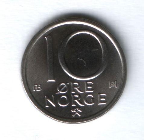 10 эре 1975 г. Норвегия UNC