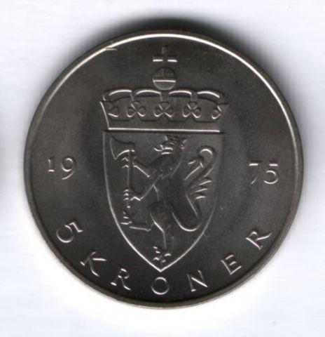 5 крон 1975 г. Норвегия UNC