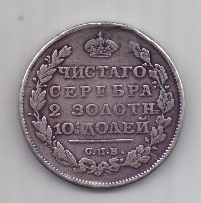 Монеты царской россии купить наложенным платежом коробок спичек фото