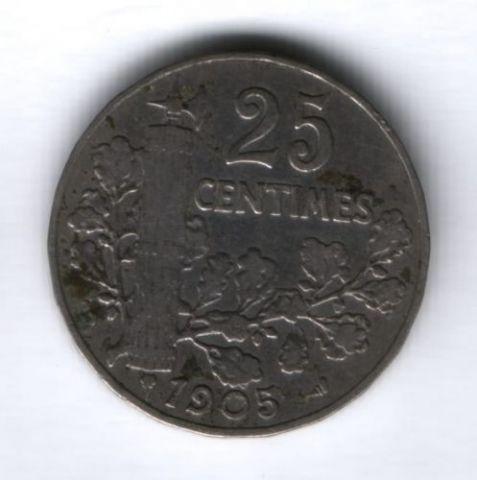 25 сантимов 1905 г. VF