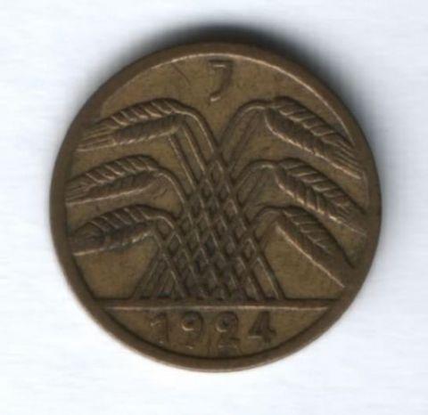 5 пфеннигов 1924 г. J Германия