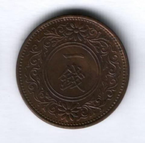 1 сен 1919 г. Япония