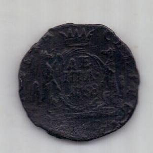 деньга 1768 г. Сибирь