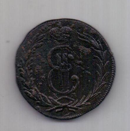 2 копейки 1769 г. Сибирь.