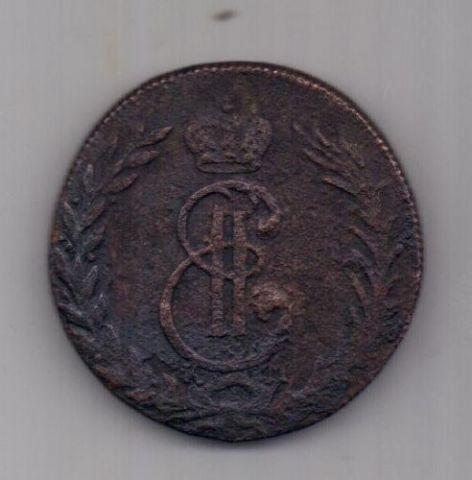 5 копеек 1769 г. редкий год Сибирь