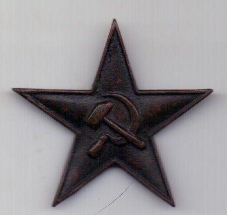 """звезда кокарда 1922 г. РККА (на """"Буденовку"""")"""