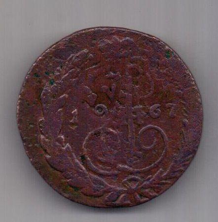 2 копейки 1767 г. RR! спм редкий год