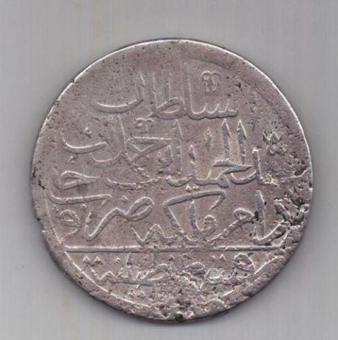 2 золота 1781 г. Османская империя. Турция 1187(9) г.