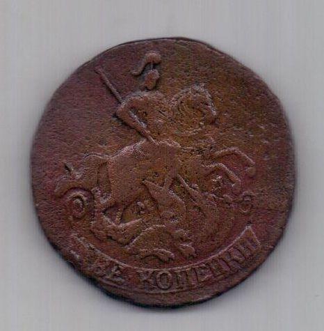 2 копейки 1766 г. ММ